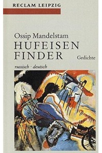 HUFEISEN FINDER